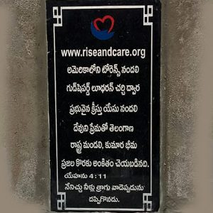 14th Project_Kommara Bheemavaram_Plaque